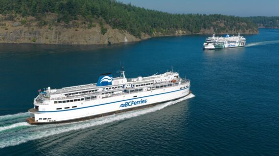 BC Ferries - Queen of New Westminster